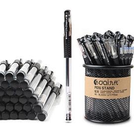 签字中性笔桶装水笔40支
